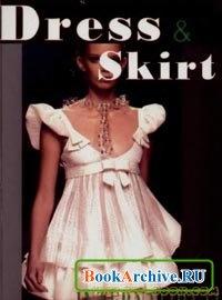 Журнал Dress & skirt international 2008-2009.