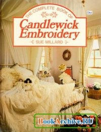 Книга The Complete Book of Candlewick Embroidery.