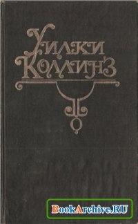 Книга Тайна. Желтая маска.