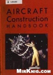 Книга Aircraft Construction Handbook. Part 2