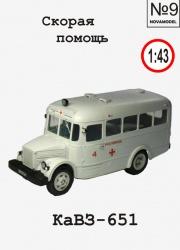 Журнал Nova-model №9 КАвЗ-651 Скорая помощь