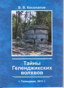 http://img-fotki.yandex.ru/get/5812/31556098.8a/0_611e4_231520e_M.jpg