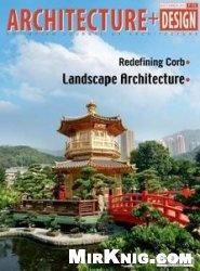 Журнал Architecture + Design - September 2015