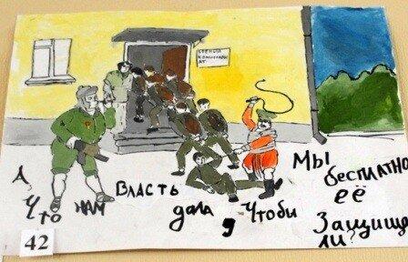 Детские рисунки в эпоху Медведева-Путина-Ельцина. 2011 год