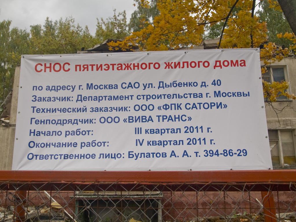 http://img-fotki.yandex.ru/get/5812/50484535.58/0_54804_f6aa8e2e_orig