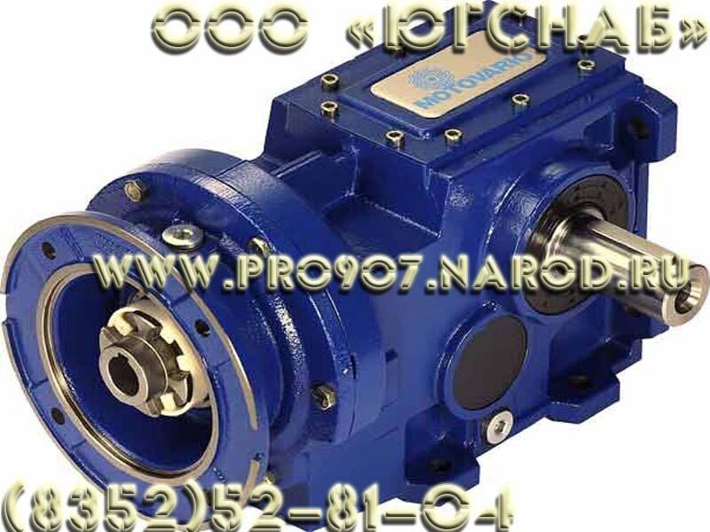 Информация не обновлялась более 6 месяцев.  Мотор-редукторы цилиндрические типа МЦ2С-63, МЦ2С-80, МЦ2С-100, МЦ2С-125.