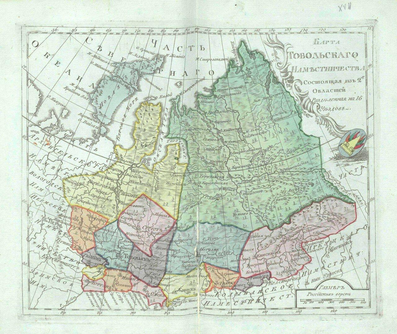 19. Карта Тобольского наместничества