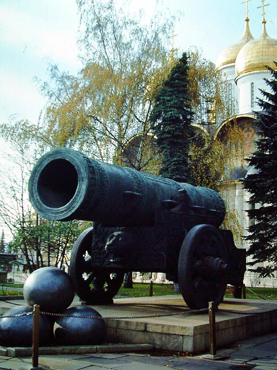 Царь-Пушка.