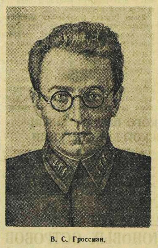 Василий Гроссман, статьи о войне, битва за Сталинград, Сталинградская битва