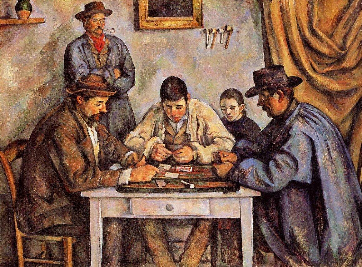 Игроки в карты 1892г. Сезанн