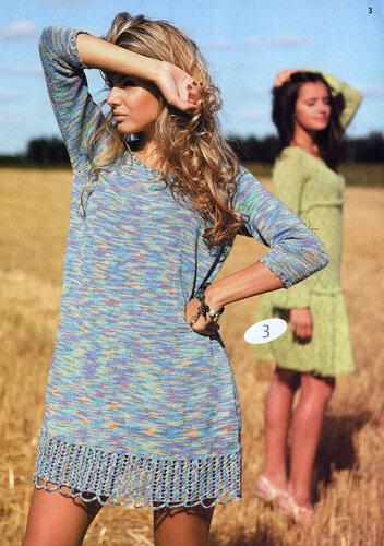 Вязаная мода № 2 (сентябрь 2011)