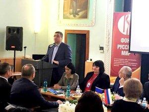 Ренато Усатый поздравил с 70-летием кафедру славистики в БГУ