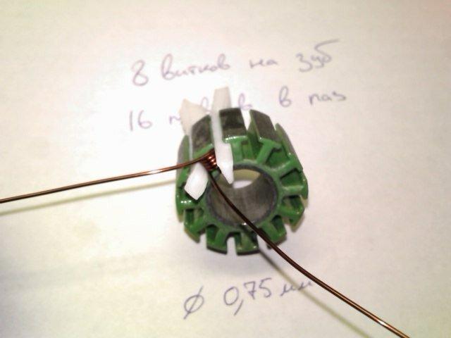 Перемотка бесколлекторного двигателя-03.jpg