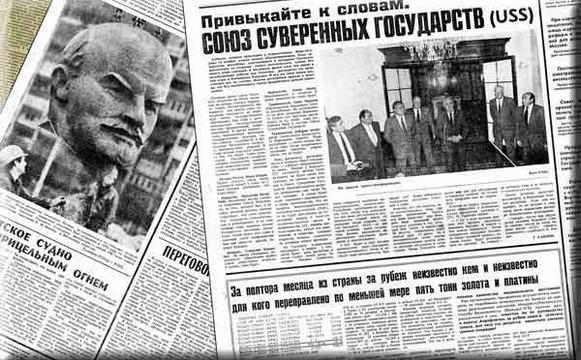 «Известия» / 1991. – 15 ноября, пятница. – № 272 (23538)