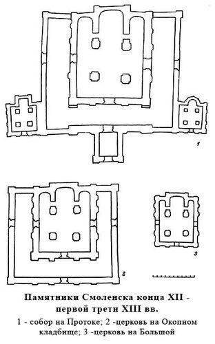 Церкви XII - первой трети XIII вв. в Смоленске, планы
