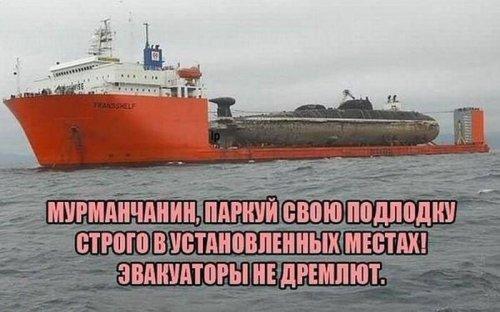 https://img-fotki.yandex.ru/get/5813/269684333.28/0_14aca7_9772a249_orig.jpg