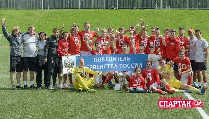 Спартак-98 - чемпион России по футболу среди спортивных школ U-17 сезона 2014-2015.