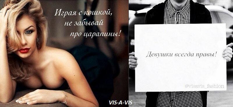 VISAVIS