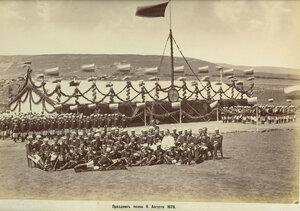 Офицерите пред празничната шатра за полкови празник в лагера на 3-та Гвардейска пехотна дивизия край Яръм-Бургас (днес Кумбургас, Турция), август 1878 г