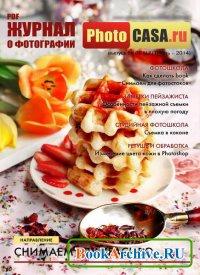 Журнал PhotoCASA №6 (18) июнь 2014