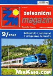 Журнал Zeleznicni magazin 2013-09