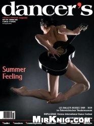 Журнал Dancer's. Issue 3 2009