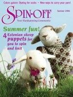Книга Spin-Off Summer Summer Fun! №2 2006 jpg  61,9Мб