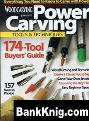 Power Carving Tools & Techniques pdf  20,6Мб