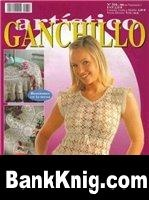 Книга Ganchillo №316 jpeg 12,7Мб