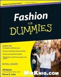 Книга Fashion For Dummies