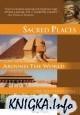 Книга Sacred Places Around the World: 108 Destinations