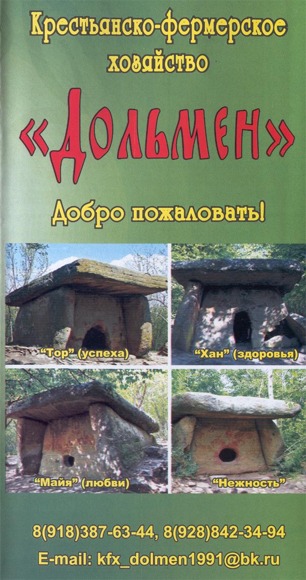 http://img-fotki.yandex.ru/get/5813/31556098.8a/0_611ce_77c67d7e_orig