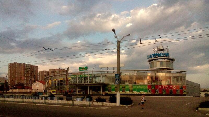 Луганский Форест Гамп.jpg