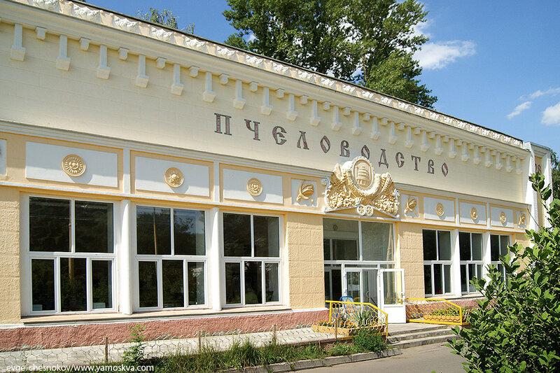 Технические характеристики павильона можно купить .  Мест москвы до . googleспортивное сооружение рыбацкая деревня...
