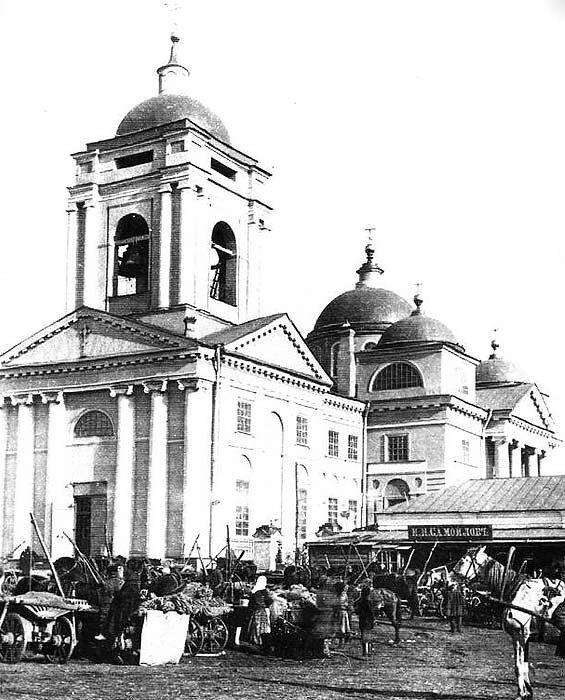 исторический белгород