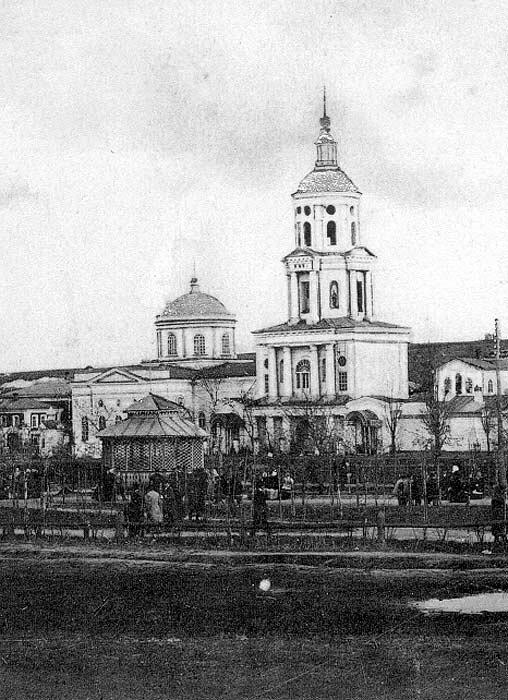 Белгород 1911 старое фото
