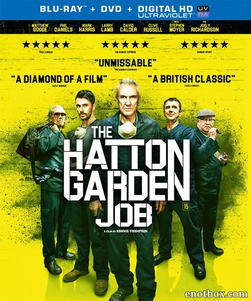 Ограбление в Хаттон Гарден / The Hatton Garden Job (2017/BDRip/HDRip)