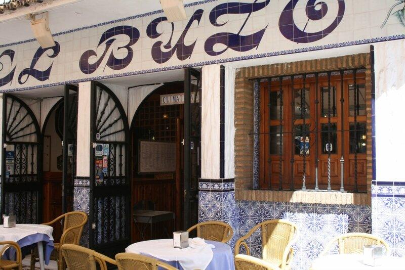 Севильские рестораны