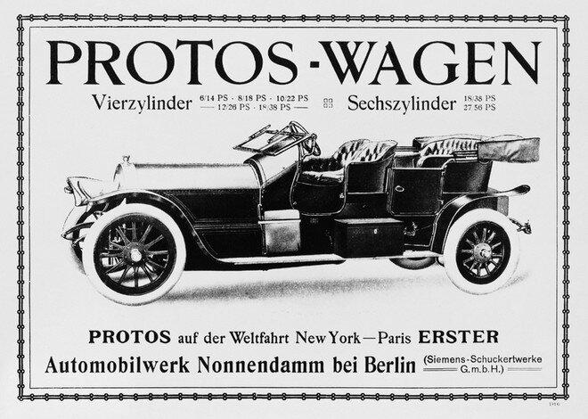 Автомобиль Protos Siemens