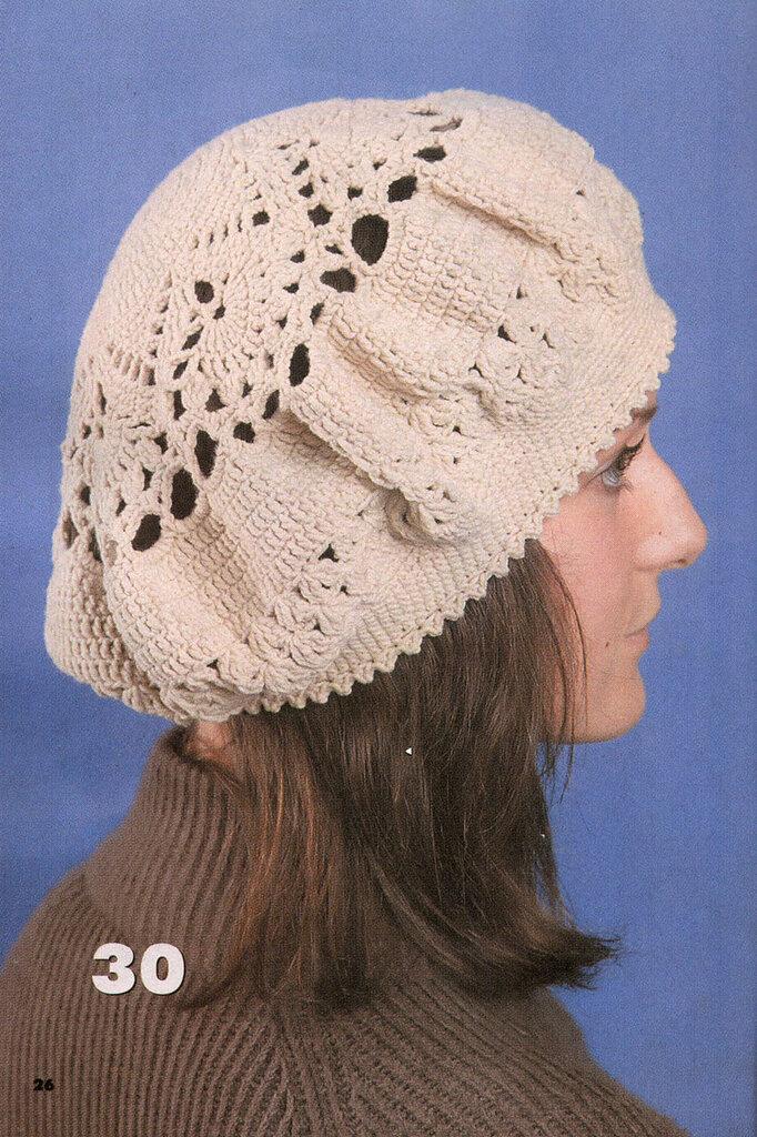 Бежевый ажурный берет (фото из журнала Вязание модно и просто)