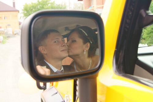 Денис и Ольга