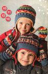Вязание модно и просто. Вяжем детям. Спецвыпуск № 9 2011