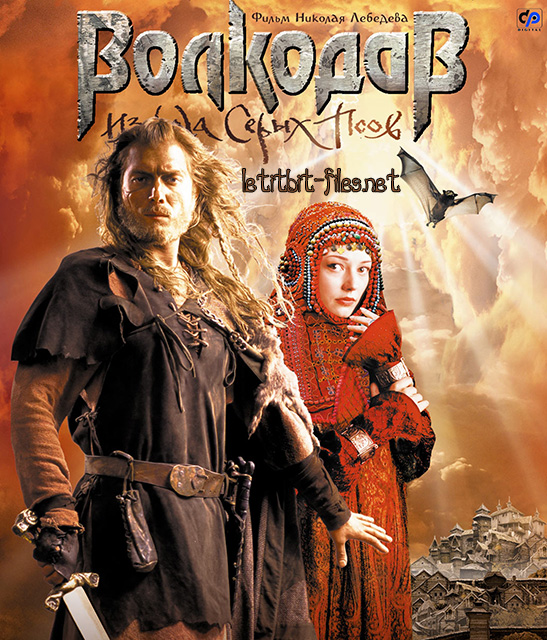 Волкодав (2006) BDRip 720p + HDRip