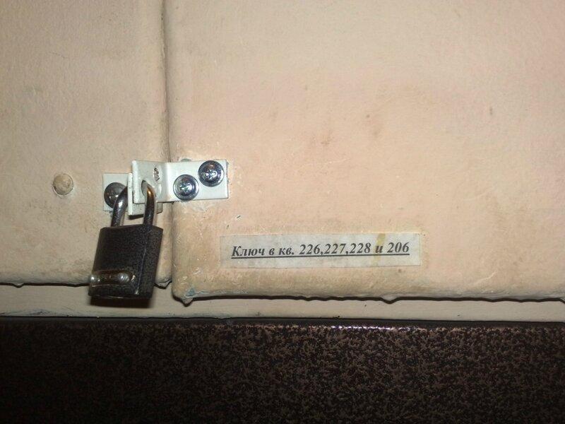 Ключ в кв. 226, 227, 228 и 206