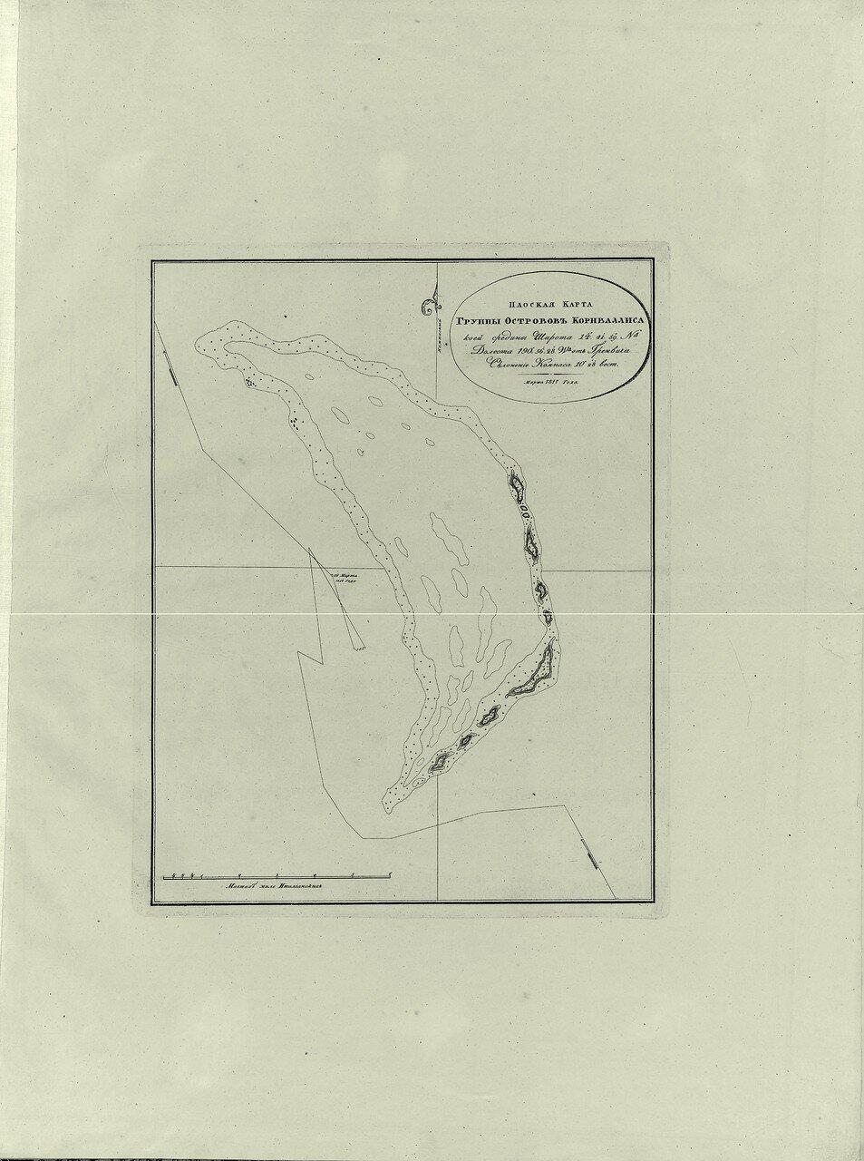 18. Плоская карта островов Корнвалисса. Марта 1817 года