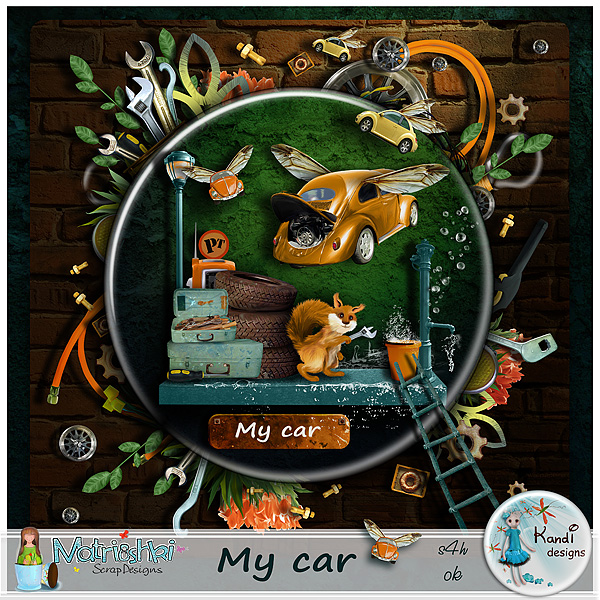 моя машинка (24)