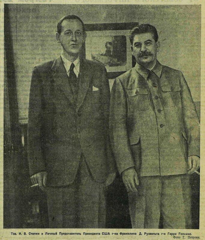 Иосиф Сталин, Гарри Гопкинс