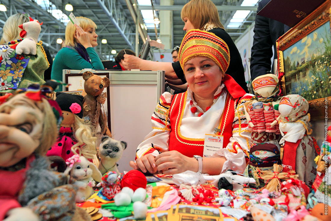 выставка интурмаркет ITM фотографии участников