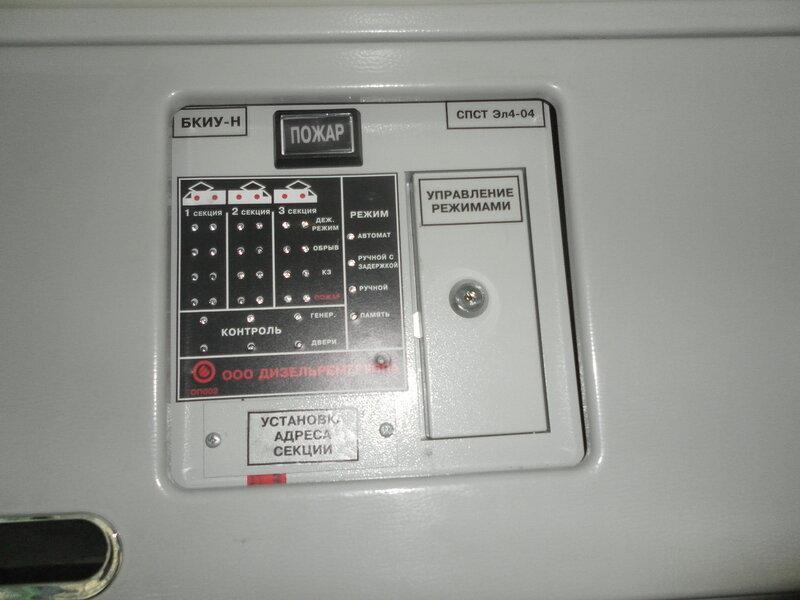 Инструкция по эксплуатации саут цм 485