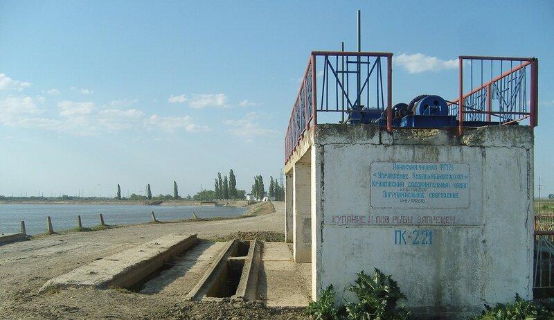 заградительное сооружение Крюковского канала